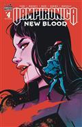 Vampironica New Blood #4 (of 4) Cvr C Sterle