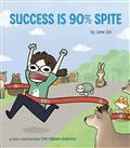 SUCCESS-IS-90-PERCENT-SPITE-TP-(C-0-1-0)
