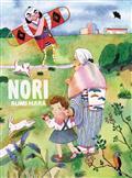 Nori GN (C: 0-1-2)