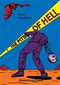 PITS-OF-HELL-SC-GN-(C-0-1-2)