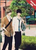 Koi Monogatari Love Stories GN Vol 01 (C: 0-1-2)