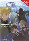 Baccano Light Novel HC Vol 13 (C: 0-1-2)