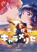 Kaiju Girl Caramelise GN Vol 03 (C: 0-1-2)