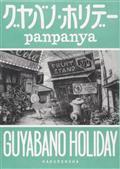 Guyabano Holiday GN (C: 0-1-0)