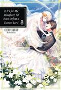 IF-FOR-MY-DAUGHTER-DEFEAT-DEMON-LORD-LIGHT-NOVEL-SC-VOL-08-(