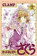 Cardcaptor Sakura Clear Card GN Vol 07 (C: 1-1-0)