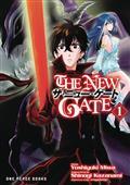 New Gate Manga GN Vol 01 (C: 0-1-2)
