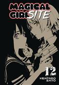 Magical Girl Site GN Vol 12 (MR) (C: 0-1-0)