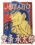 Jojos Bizarre Adventure Pastel Jotaro Pin (C: 1-1-2)