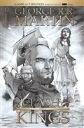 GEORGE-RR-MARTIN-A-CLASH-OF-KINGS-12-20-COPY-RUBI-BW-INCV