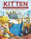 KITTEN-CONSTRUCTION-COMPANY-POB-HC-VOL-01-MEET-HOUSE-KITTENS
