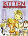 KITTEN-CONSTRUCTION-COMPANY-POB-HC-VOL-02-BRIDGE-TOO-FUR-(C