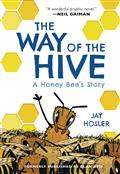Way of The Hive Honey Bees Story GN (C: 1-1-0)