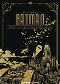 DC-COMICS-OFFICIAL-GOTHAM-CITY-COCKTAIL-BOOK-(C-0-1-0)