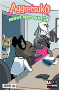 AGGRETSUKO-MEET-HER-WORLD-1-CVR-A-MCDONALD