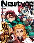 NEWTYPE-MAY-2021-(C-1-1-2)