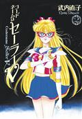 Sailor Moon Eternal Ed Codename Sailor V Vol 02 (C: 0-1-1)