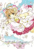 Cardcaptor Sakura Clear Card GN Vol 09 (C: 1-1-1)
