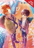 Sasaki & Miyano GN Vol 02 (MR) (C: 0-1-1)