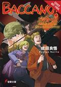 Baccano Light Novel HC Vol 16 (C: 0-1-1)