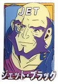 Cowboy Bebop Jet Pastel Series Pin (C: 1-1-2)