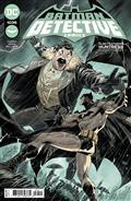 Detective Comics #1035 Cvr A Dan Mora