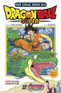 FCBD 2017 Viz Dragon Ball Super & Boruto