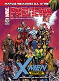 Marvel Previews #20 March 2017 Extras