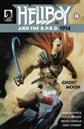 Hellboy And BPRD 1954 Ghost Moon #1 *Special Discount*