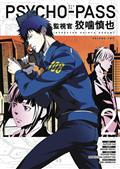 Psycho Pass Inspector Shinya Kogami TP Vol 02 (C: 0-1-2)