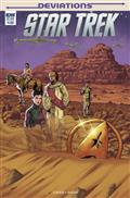 Star Trek Deviations *Special Discount*