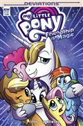 My Little Pony Deviations