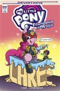 My Little Pony Deviations Mash-Up Var