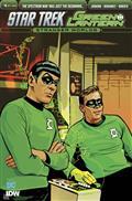 Star Trek Green Lantern Vol 2 #4 10 Copy Incv