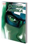 Captain America Steve Rogers TP Vol 02 Trial of Maria Hill *Special Discount*