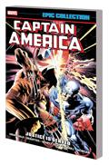 Captain America Epic Collection TP Justice Is Served *Special Discount*
