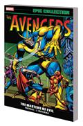 Avengers Epic Collection TP Masters of Evil *Special Discount*