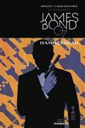 James Bond Hammerhead #6 (of 6)