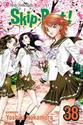 Skip Beat GN Vol 38 (C: 1-0-1)