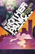Mother Panic Gotham A D #1 (MR)