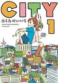City GN Vol 01 (C: 1-1-0)