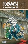 Usagi Yojimbo Saga TP Vol 08 (C: 0-1-2)