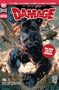 DAMAGE-TP-VOL-01-OUT-OF-CONTROL