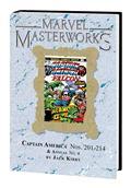 MMW Captain America HC Vol 11 Dm Var Ed 277