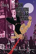 Six Million Dollar Man #1 Cvr D Medri