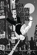 Six Million Dollar Man #1 50 Copy Medri B&W Incv (Net)