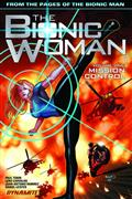 BIONIC-WOMAN-TP-VOL-01-MISSION-CONTROL