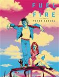 FUEL-TO-THE-FIRE-ART-OF-TOMER-HANUKA-HC-(C-1-1-0)