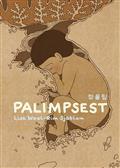 PALIMPSEST-GN-(C-0-1-2)
