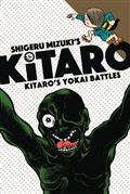 KITARO-GN-VOL-06-YOKAI-BATTLES-(C-0-1-2)